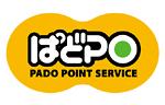 po-logo.jpg